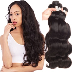 Virgin Brazilian Hair | Brazilian Body Wave Hair Bundles | Brazilian Hair Bundles