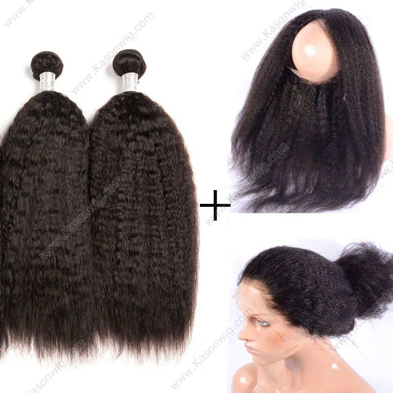 360 Lace Frontal With Bundle Brazilian Kinky Straight Virgin Hair With Frontal Closure 360 Frontal With 2 Bundles With Lace Closure
